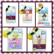 baby shower and h bharai gifts
