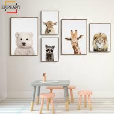 Lion Bear Giraffe Deer Woodland Animal Art Print Poster Safari Animals Picture Canvas Painting Kids Room Nursery Wall Decor Nana S Corner Beauty Cosmetic