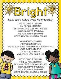 kindergarten graduation poem or song lyrics kindergarten
