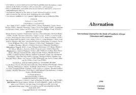 here alternation journal