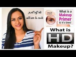 normal vs hd makeup