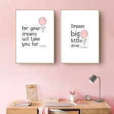 nursery es canvas poster simple