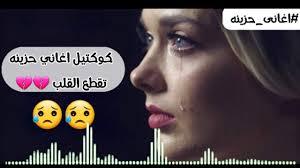 اغاني روعه واو تحمل كلمات في غايه الجمال عالم ستات