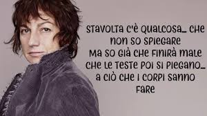 Gianna Nannini - Fenomenale (Lyrics/Testo Video) - YouTube