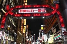 kabukicho district 2020 all you need