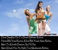 friendship shayari in urdu friendship quotes friendship shayari