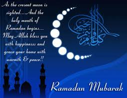 ramadan mubarak wishes for massages as the resent moon is sighted