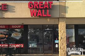 great wall chinese restaurant chinese
