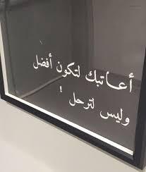 رسائل عتاب مسدجات معاتبه للارسال حبيبي