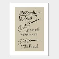 Wingardium Leviosa Harry Potter Posters And Art Prints Teepublic Uk