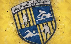 تحميل خلفيات ش Mokawloon Sc Nady El Mokawloon Elarab Elriadi