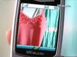 CELL PHONE: VK Mobile VK1000