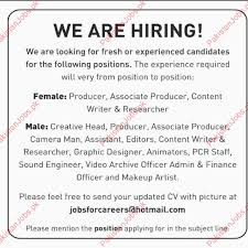 a sector jobs in karachi stan