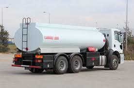 خدمات نقل وتوزيع المحروقات بأكملها 0533132917 في الرياض والدمام والاحساء Images?q=tbn%3AANd9GcRm5g0O4_eVBC_kqLKGNMk8YXxaXjxL5Z5gaQ&usqp=CAU