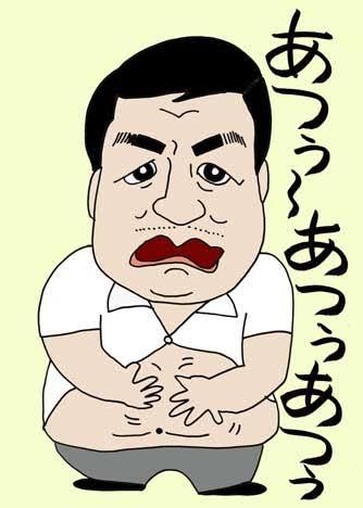 """「高石太」の画像検索結果"""""""