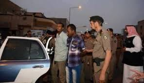 Ethiopian Migrant Killed by Saudi Police • AfricanGlobe.Net