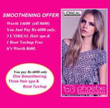hair smoothening hair spa treatment