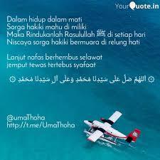 dalam hidup dalam mati so quotes writings by fathimah