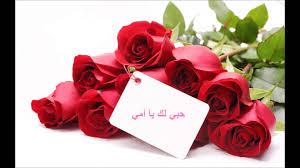 ورود جميلة جمال الورود الطبيعية كيف