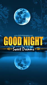 good night wallpapers with es