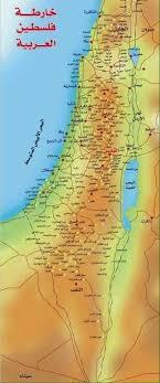 استشهاد فلسطيني داخل مركبته برصاص images?q=tbn:ANd9GcRmAKIHuOLFBXGLob-yW2zKjPufJHRo8vspvsMdRLwqfITbTK4j&usqp=CAU