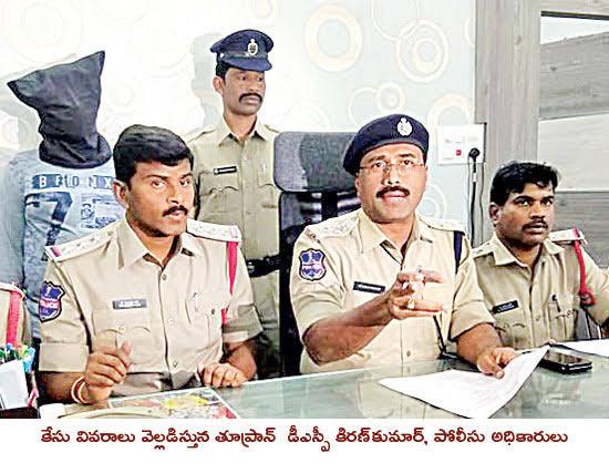 "Image result for రామాయంపేటలో మరో మానవ మృగం"""