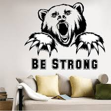 Be Strong Bear Vinyl Wall Art Decal