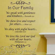 in our family bible verse wall quote bible verse family values decal