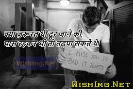 heart touching sad shayari hindi