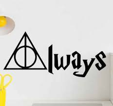 Harry Potter Wall Stickers Tenstickers