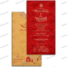 housewarming invitation card