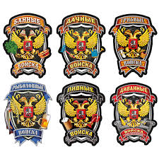 Sticker Peru Emblem Coat Of Arms Shield 3d Resin Domed Gel Vinyl Decal Car Moto Mostosydestilados Cl