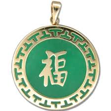14kt yellow gold chinese character good