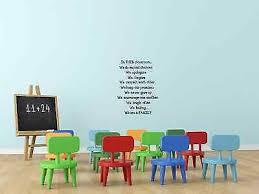 In This Classroom School Teacher Vinyl Decal Wall Decor Sticker Black Or White Ebay