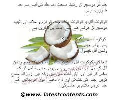 homemade moisturizer for softer skin in