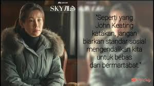 quote inspiratif tentang kehidupan dari drama sky castle