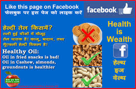 indian food nutrition chart for grains