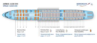 aeroflot airlines aircraft seatmaps