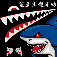 Wildfire Shark Decorative Car Sticker 250 Shark Sticker Motorcycle Shark Teeth Sticker Reflective Waterproof Shark Sticker