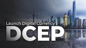 央行数字货币DCEP进入倒计时,但跟币圈有啥关系吗? - 比特币家园