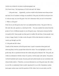 015 essay exle goals in life