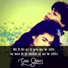 hindi sad love romantic funny shayari