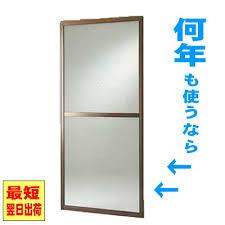 aluminum screen door sliding door