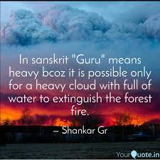 in sanskrit guru means quotes writings by shankar gr