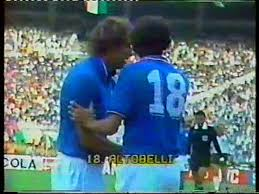 MADRID 11 LUGLIO 1982 ITALIA GERMANIA OV. - Video Dailymotion