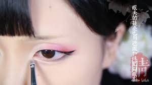 chinese traditional makeup 春分 you