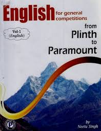 Paramount English Volume 1 PDF in English By Neetu Singh