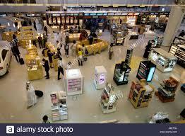 Qatar Doha airport duty free shopping ...