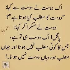 pin by abdul ghafoor on فکر اور غورکی باتیں islamic