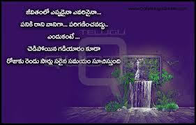 inspirational quotes in telugu live motivational incredible and